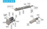 星图首页_电动缸内部结构图和工作原理