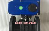 星图平台注册登录_电动蒸汽球阀Q941PPL-16C图片