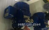 星图挂机软件_防爆电动法兰调节球阀实拍图片