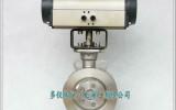 星图下载_不锈钢气动对夹式硬密封蝶阀D673H-16P图片