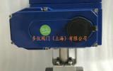 星图平台登录_不锈钢内螺纹电动高压球阀图片