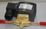 星图注册冷库中电磁阀的选用、安装和检查